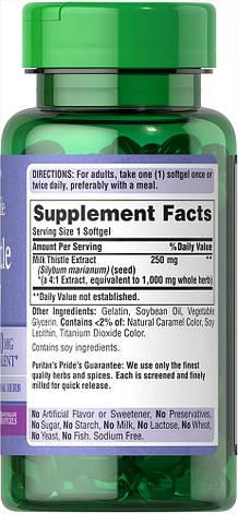 Экстракт расторопши Puritan's Pride Milk Thistle 1000 mg 4:1 Extract (Silymarin) 90 softgels, фото 2