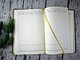 Ежедневник недатированный А5 линия В301/1 золото 27957 Библьос Украина, фото 5