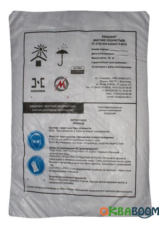 Противогололедный реагент Бишофит (магний хлористый) 25 кг