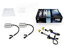 Комплект ксенонового світла Infolight Standart HB4 5000K +50% (P111016), фото 3