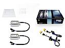 Комплект ксенонового світла Infolight PRO CanBus HB4 5000K +50% (P111034), фото 9