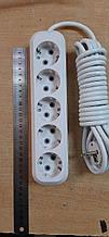 Удлинитель блочный(ABS) SB-5E 5гн. 5м. с заземл. C-ES-1794