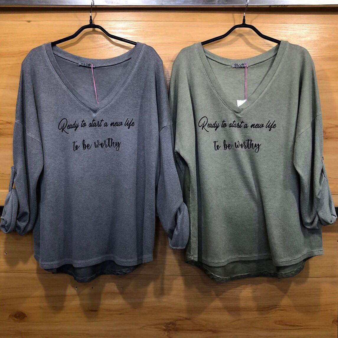 Женский пуловер Miss Mya Италия 0118 oversize