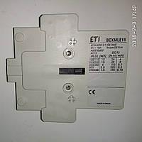 Блок-контакт BCXMLE 11 (1NO+1NC) (боковой)