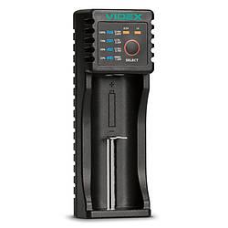 Зарядний пристрій універсальний Videx VCH-U100