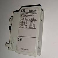 Блок контакт BCXMFE01 (1NC) (фронтальный)
