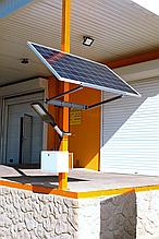 Система автономного освещения улицы Ilumia Оптиум 50
