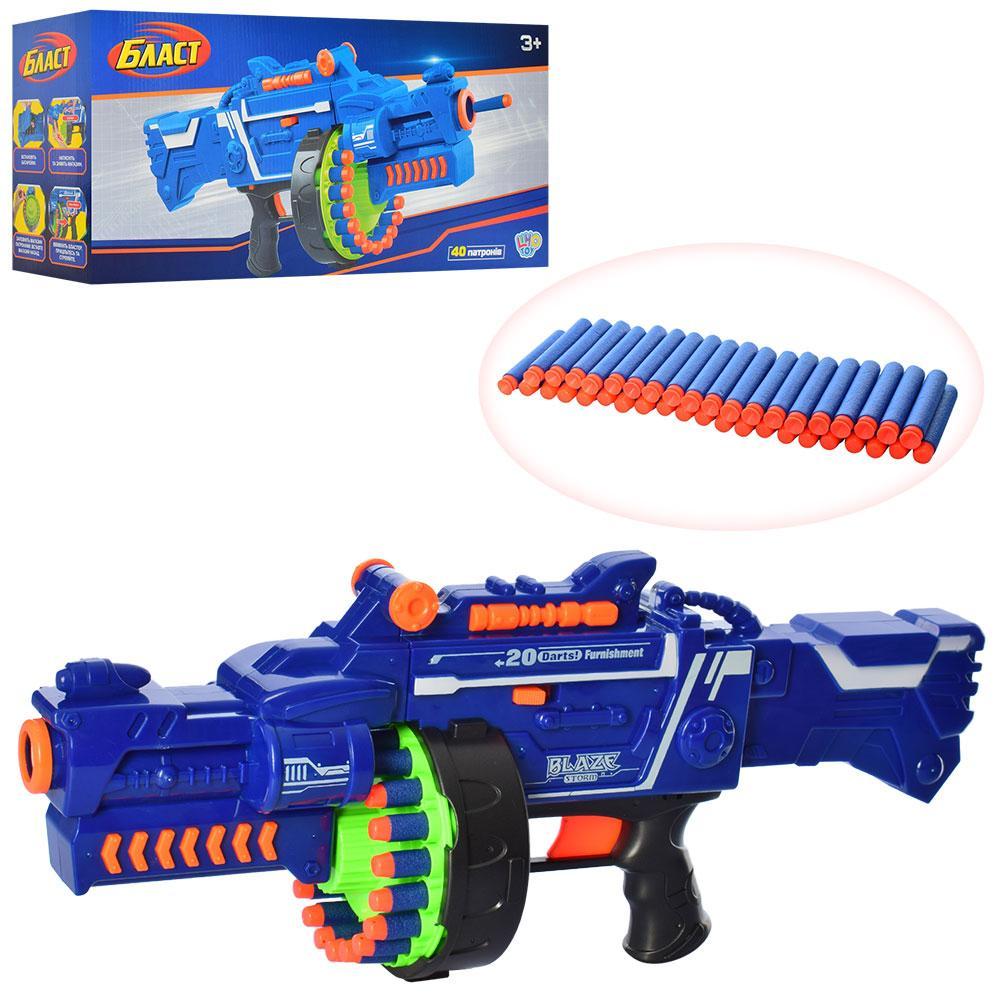 "Детский пулемёт-бластер Limo Toy ""Бласт"" 80533 с мягкими пулями"