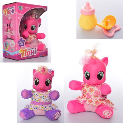 """Музыкальная мягкая игрушка """"Крошка пони"""" Limo Toy 66241 (2 вида)"""