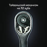 """Набор инструментов 1/4"""", 46ед., Cr-V INTERTOOL ET-8046, фото 5"""
