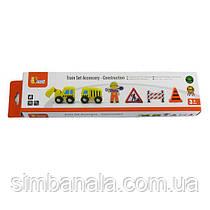 Набір для залізниці Viga Toys Дорожні роботи (50813)