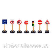 Набір для залізниці Viga Toys Дорожні знаки (50817)