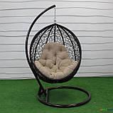 """Подвесное кресло кокон """"Наоми"""" (Арт.-101), Садовая мебель из искусственного ротанга, фото 3"""