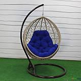 """Подвесное кресло кокон """"Наоми"""" (Арт.-102), Садовая мебель из искусственного ротанга, фото 6"""