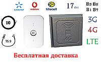 Полный комплект 4G-LTE/3G WiFi Роутер Huawei E5573-609 + Антенна планшетная 4G/LTE/3G 17 дбі (824-2700 мГц)