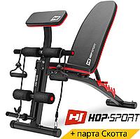 Скамья тренировочная для жима Hop-Sport HS-1035 + Парта Скотта + Эспандеры + Жим ногами