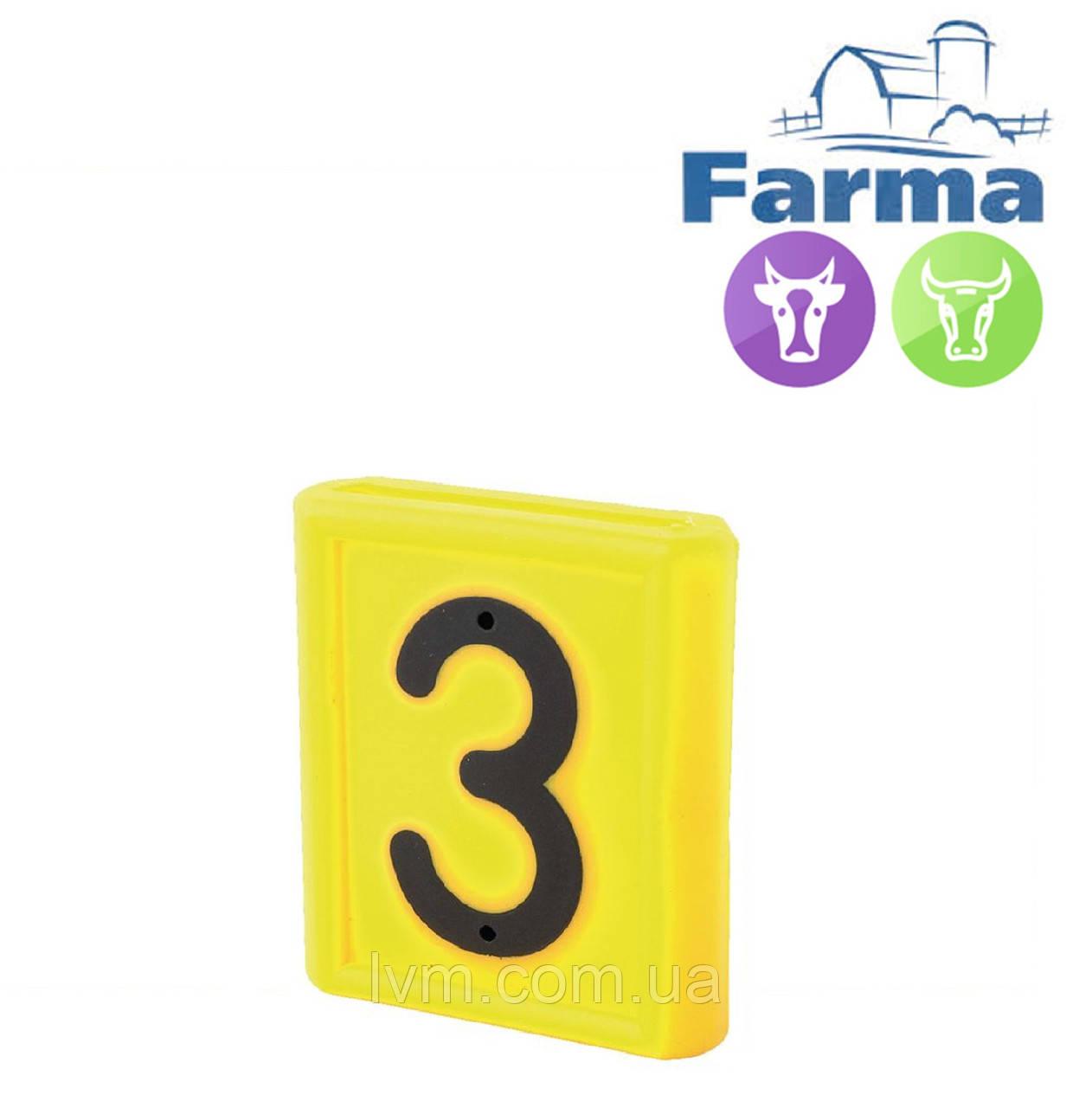"""Блок цифровой """"3"""" (48*59мм) к ошейнику для идентификации животных FARMA (Нидерланды)"""