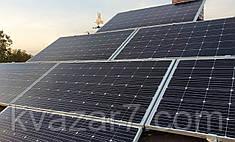Гибридная солнечная электростанция Гібридна сонячна електростанція
