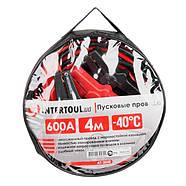 Пусковые провода 600А, 4м, до -40°C, чехол INTERTOOL AT-3048, фото 4
