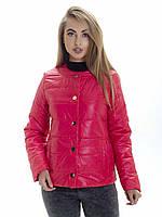 Женская демисезонная куртка KK138