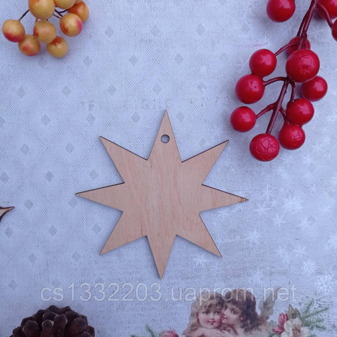 """Фігурка новорічна """"зірка"""" 10см (фанера 4мм)"""