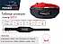 Пояс для важкої атлетики PowerPlay 5053 Чорно-Червоний S, фото 10