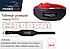 Пояс для важкої атлетики PowerPlay 5053 Чорно-Червоний XL, фото 10