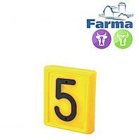"""Блок цифровой """"5"""" (48*59мм) к ошейнику для идентификации животных FARMA (Нидерланды)"""