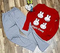 Женская пижама Зайчик красная ТУРЦИЯ S.XL одежда для сна и дома