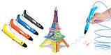 3D ручка  PEN-2 с LCD-дисплеем + Пластик!, фото 4