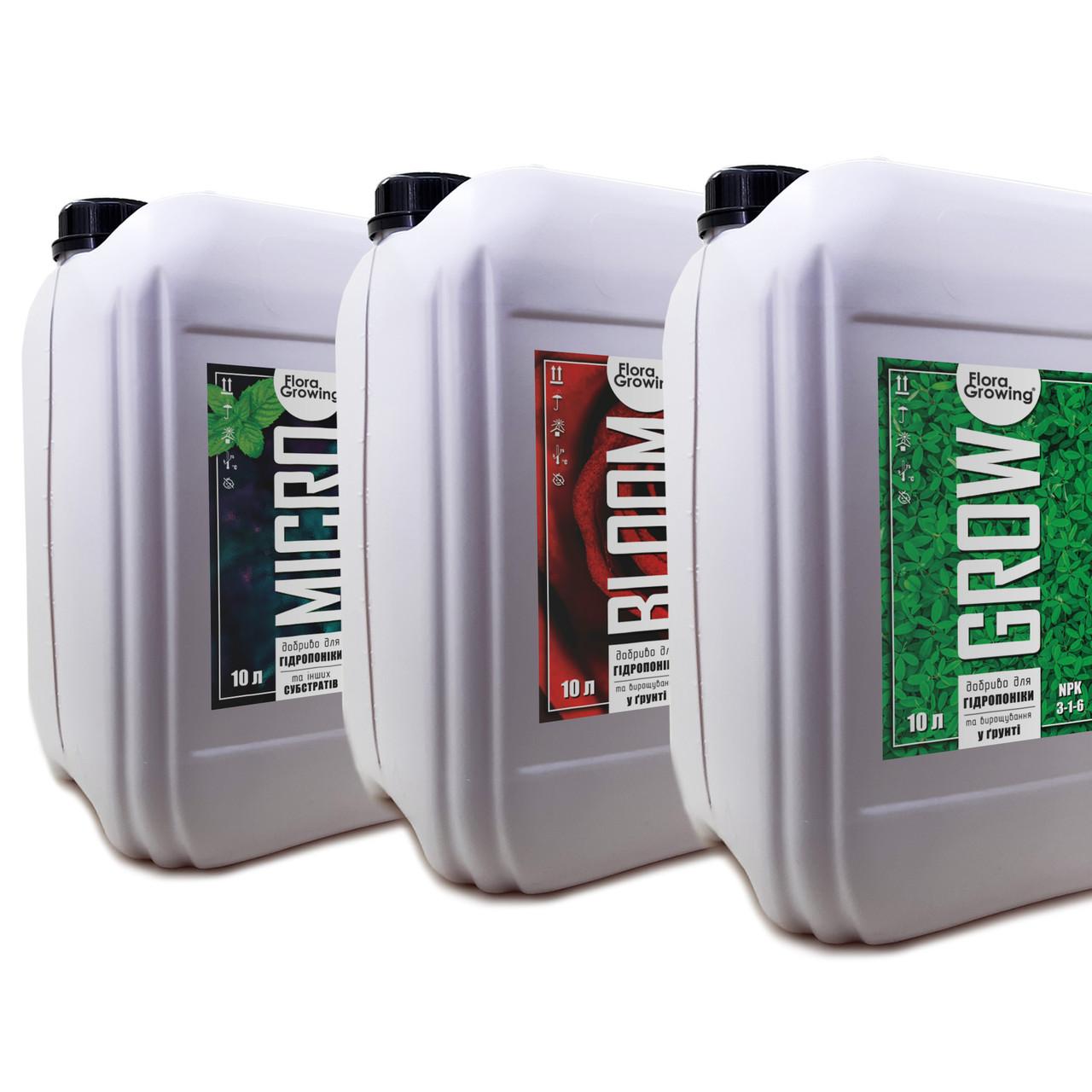 3 х 10 л Hydroponics Kit набор удобрений для гидропоники и почвы | Аналог GHE Flora Series
