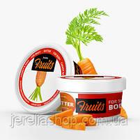 Баттер для тіла з екстрактами моркви та шавлії, фото 3