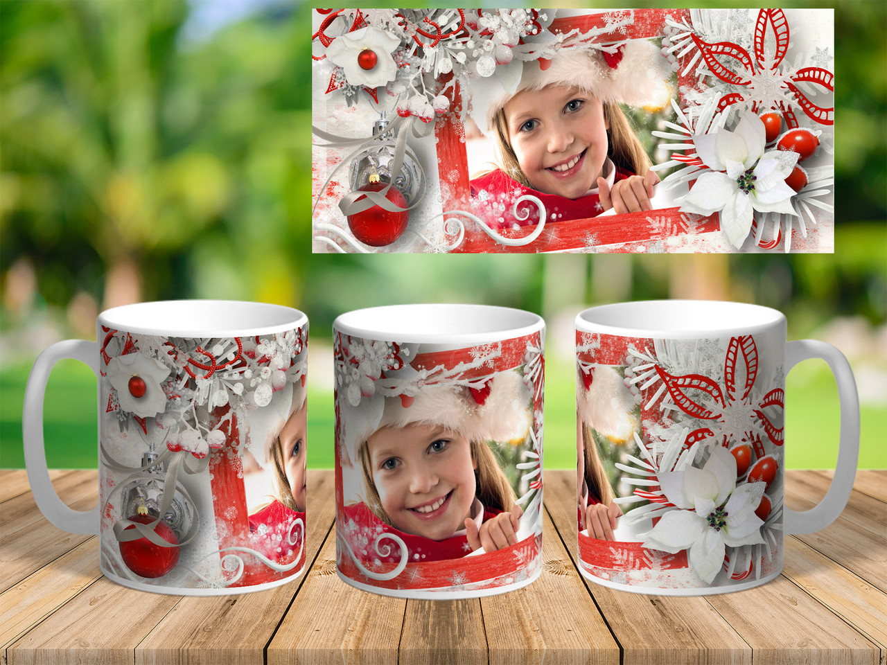 Чашка с фото, новогодний подарок