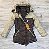 Утепленное пальто на синтепоне со съемным мехом. (Подкладка- флис). 11- 16 лет