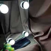 Cosmetie mirror 360 зеркало с подсветкой для макияжа №H44/ настольное косметическое зеркало с шариками