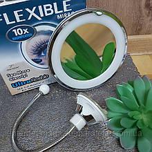 Зеркало гибкое на присоске косметическое 10X Ultra Flexible Mirror