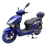 Скутер VENTUS STORM VS150T-3 150 см3 синій, фото 2