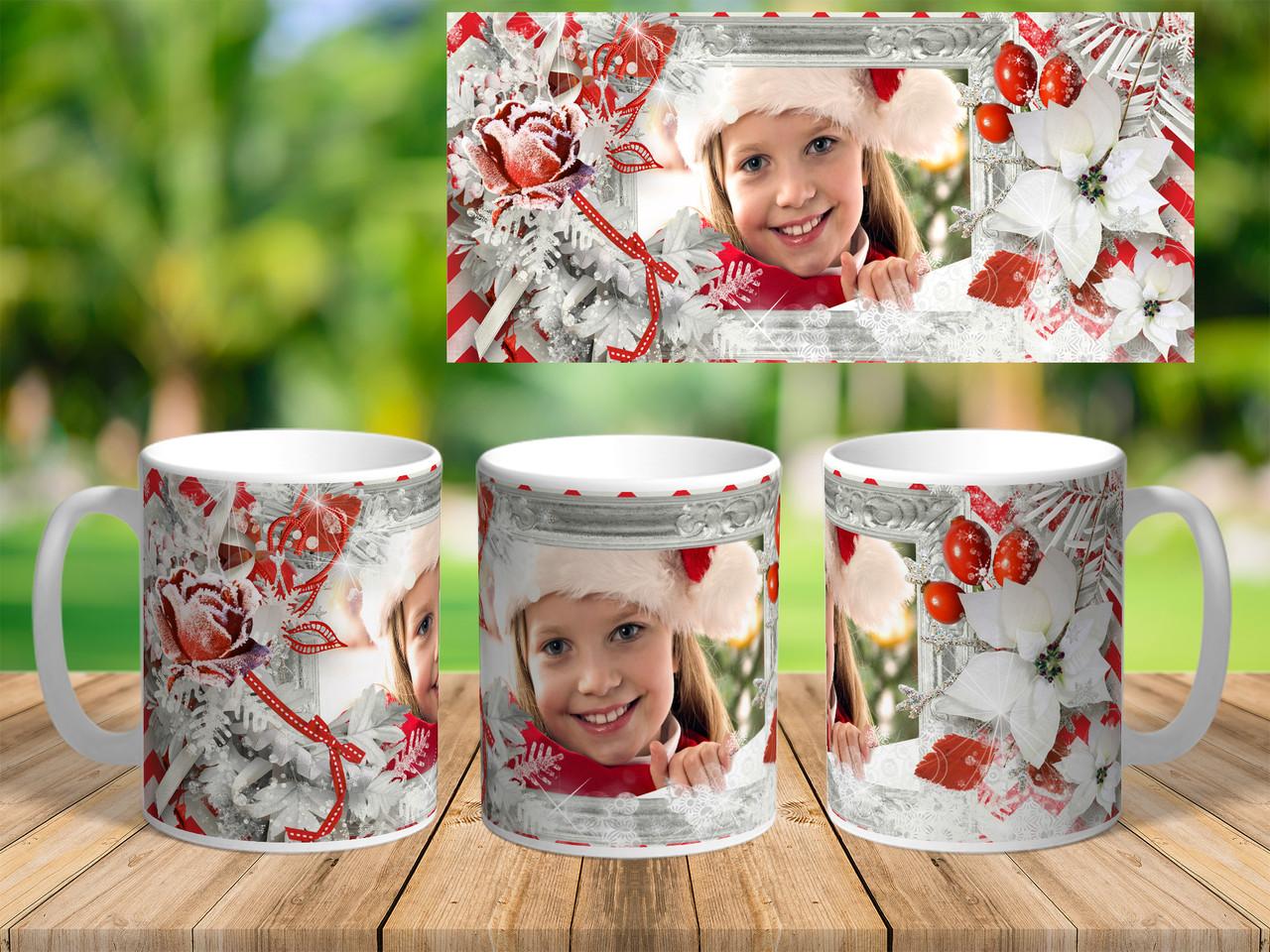 Чашка з фото, подарунок на Новий Рік