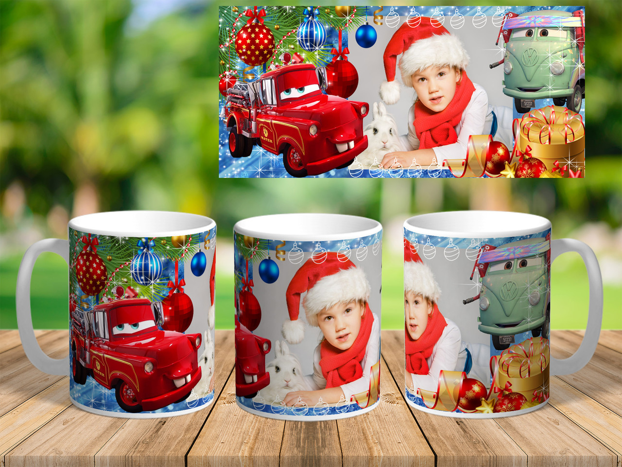 Чашка с фото, подарок мальчику на Новый Год