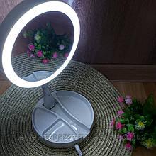 Зеркало складное с подсветкой My fold Jin Ge (JG-988)