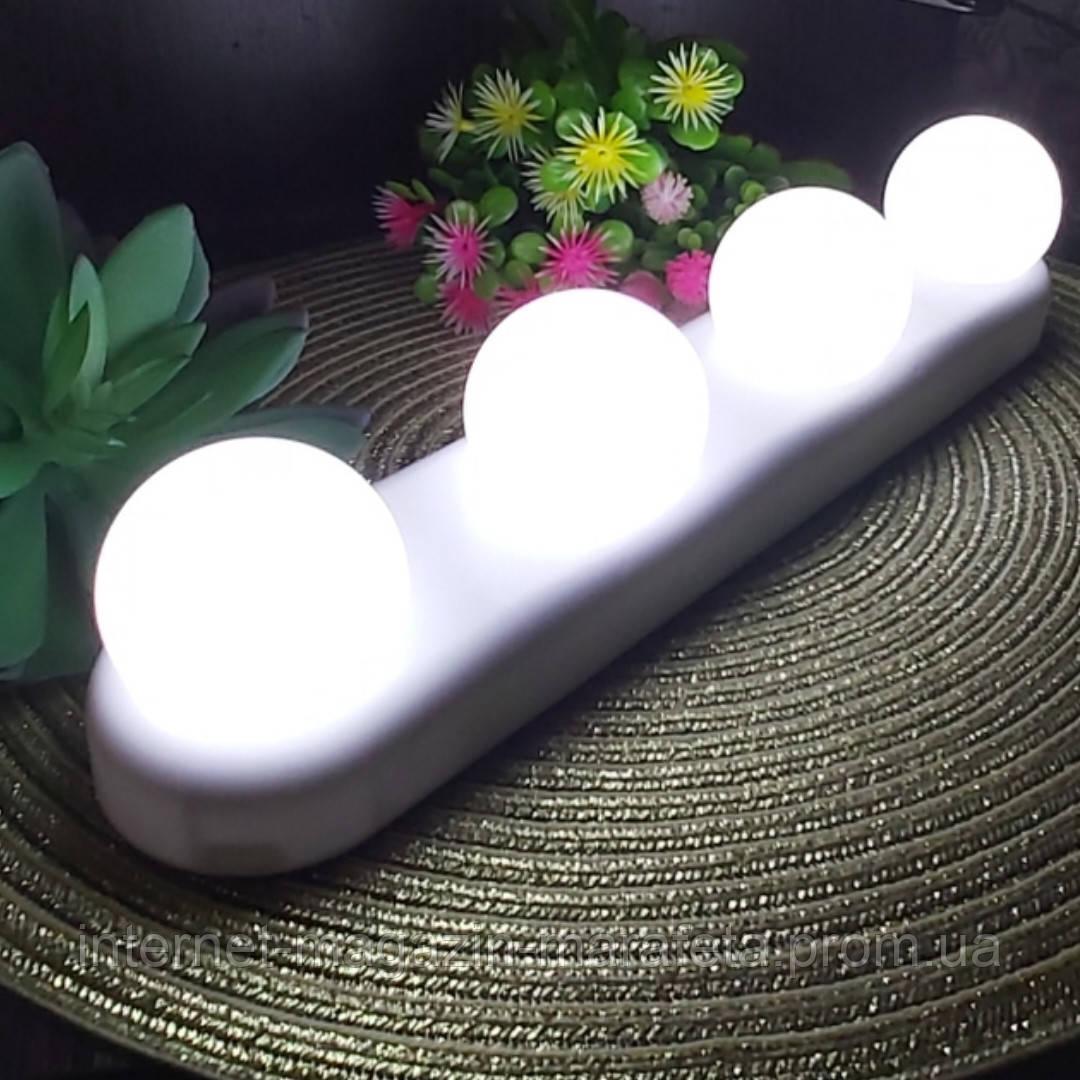 """Лампа для нанесения макияжа Studio Glow/ подсветка на зеркало """"Шарики"""""""