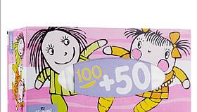 Серветки косметичні 150 аркушів