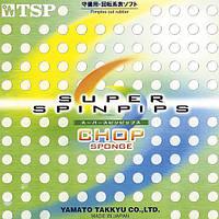 Накладка для настольного тенниса TSP Super Spinpips Chop