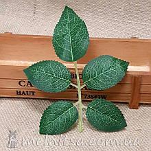 Искусственный лист розы, ткань 14,5х11,5 см