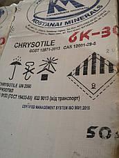 Асбокрошка Асбест хризотиловый 6К-30, фото 2