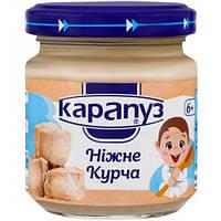 Пюре детское нежная курочка 6м+ 90г Карапуз 1050037