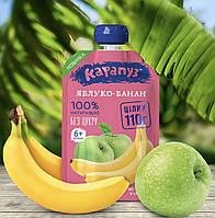 Пюре детское фруктовое яблоко банан (пауч) 6м+ 110г Карапуз 1060021