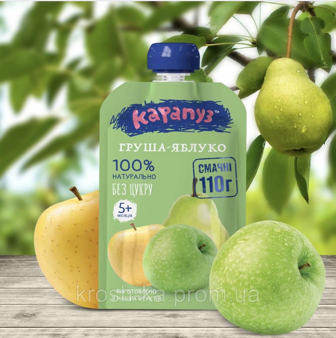 Пюре детское фруктовое яблоко груша (пауч) 5м+ 110г Карапуз 1060020