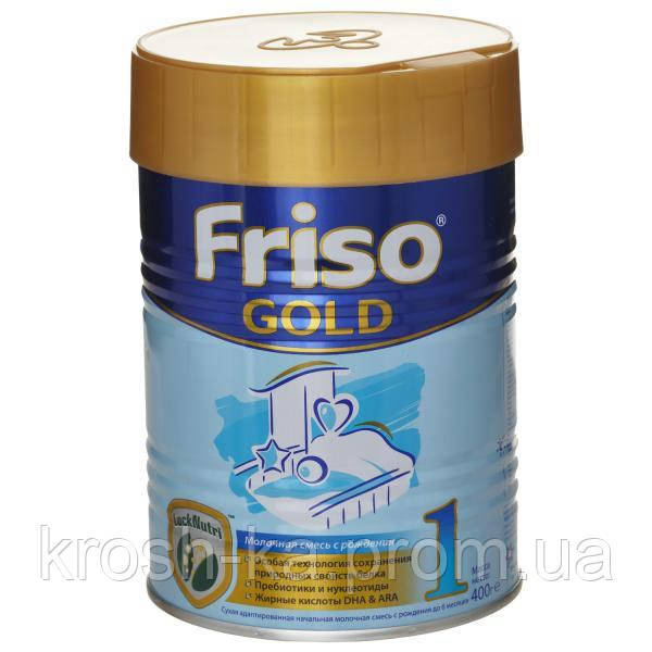 Смесь молочная адаптированная сухая Friso Gold 1 с рождения 400г Нидерланды 1009088