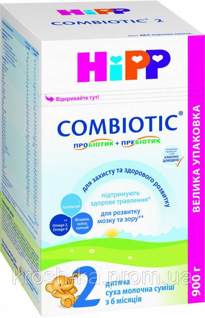 Смесь молочная сухая Combiotic 2 6м+ 900г Hipp Германия 2441